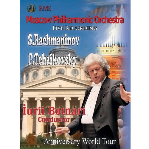 Rachmaninoff: Symphonic Dances, Op. 45 – Tchaikovsky: Romeo and Juliet & Swan Lake; Moscow Philharmonic Orchestra, Yuri Botnari