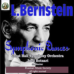 "Bernstein: Symphonic Dances from ""West Side Story"""
