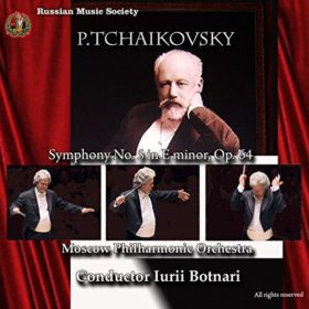 Tchaikovsky: Romeo and Juliet & Symphony No. 5