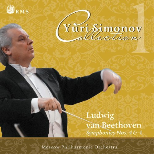 Beethoven: Symphony No. 4 in B-flat Major, Op. 60 & Symphony No. 1 in C Major, Op. 21