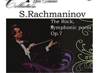 The Rock, Symphonic Poem, Op. 7 (Live in Grand Hall of the Moscow State Conservatoire, February 14, 2002)