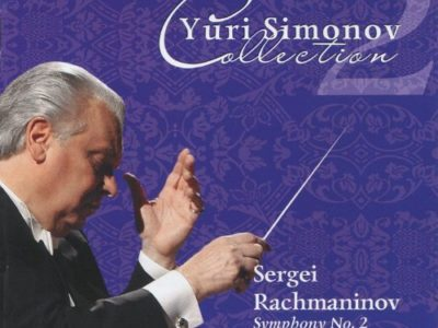 Sergey Vasilevich Rachmaninov: Symphony No. 2 in E Minor, Op. 27