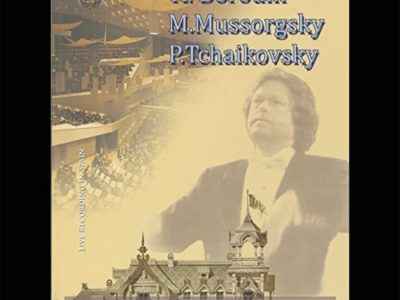 Borodin: Prince Igor – Mussorgsky: Pictures at an Exhibition – Tchaikovsky: Sleeping Beauty & Swan Lake