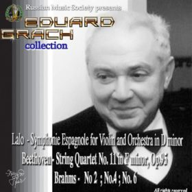 RMS records presents Eduard Grach Collection