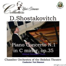 Shostakovich: Piano Concerto No. 1
