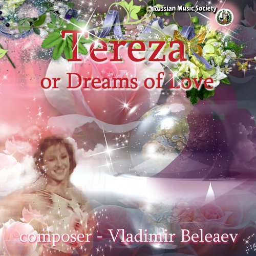Tereza or Dreams of Love