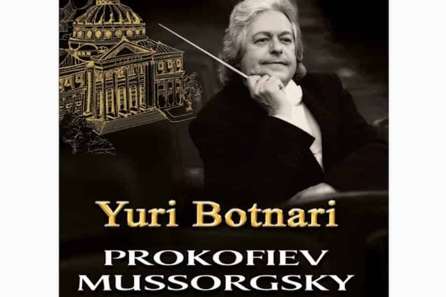 Prokofiev: Romeo and Juliet – Mussorgsky: A Night on the Bare Mountain
