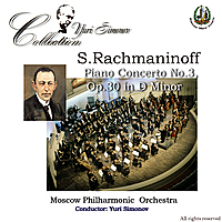 Rachmaninoff: Piano Concerto No. 3